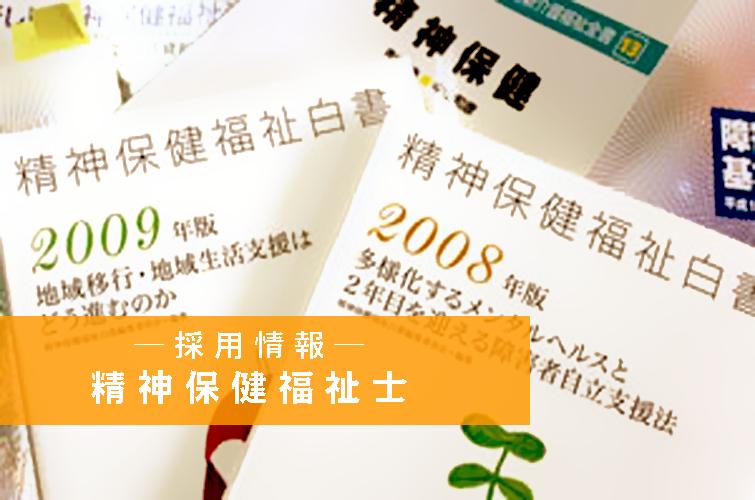 image_psw
